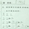童詩1-24.jpg