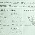 童詩3-6.jpg