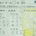童詩3-7.jpg