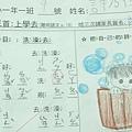 童詩3-9.jpg