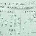 童詩3-10.jpg