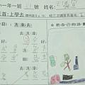 童詩3-31.jpg