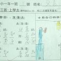 童詩3-1.jpg