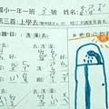 童詩3-3.jpg