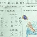 童詩3-25.jpg