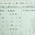 童詩3-26.jpg