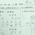 童詩3-2.jpg