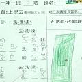 童詩3-8.jpg