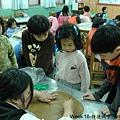 week16薑餅人14.jpg