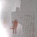 DSC_9002.JPG