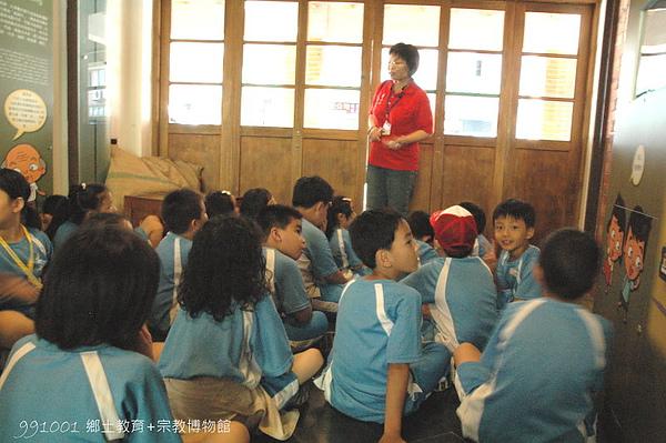 991001校外教學9.jpg