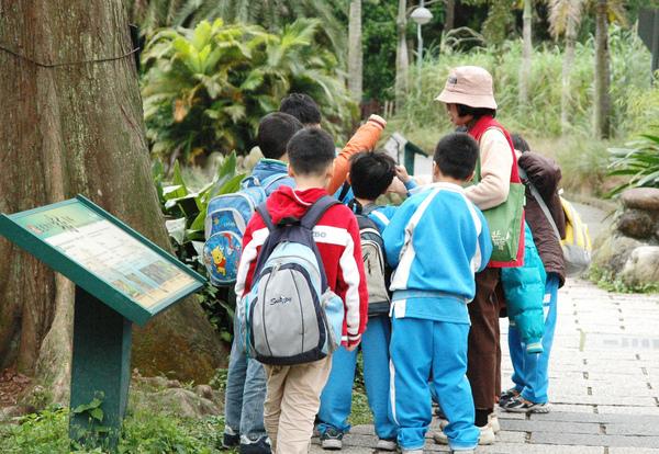 1000315植物園23.jpg
