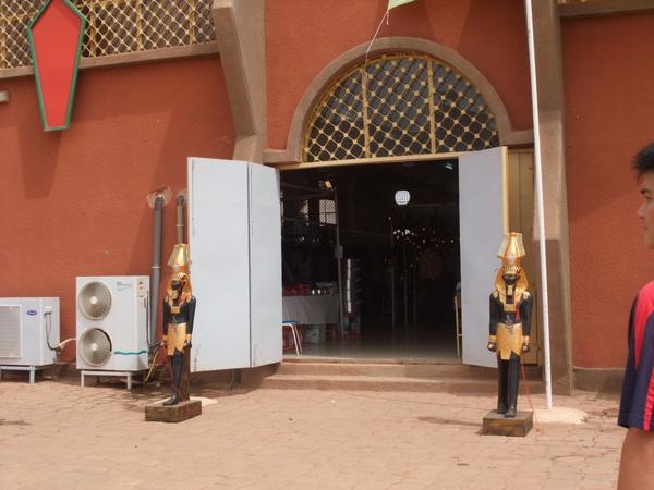 埃及商品展.JPG