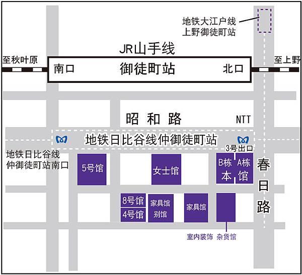 上野紫色多慶屋.jpg