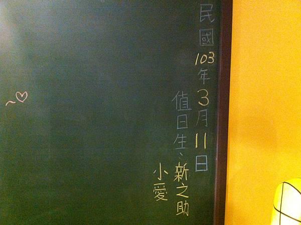IMG_2147.JPG