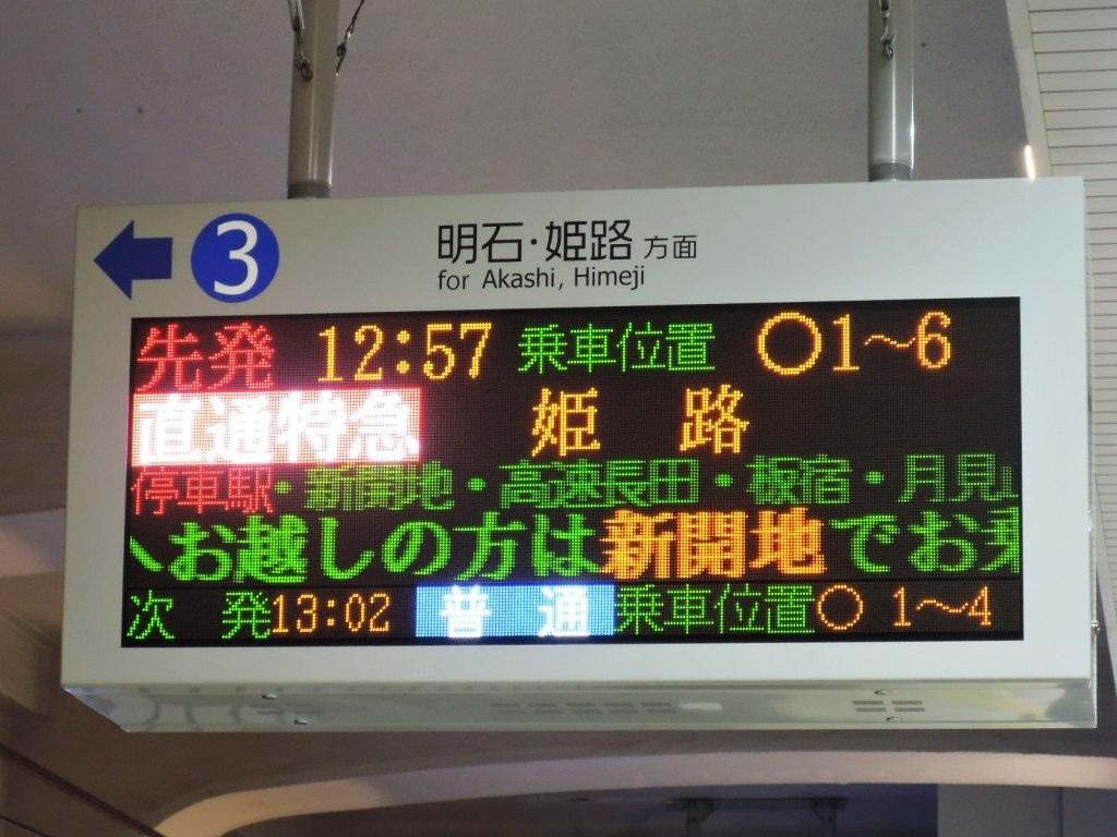 DSCN2379.JPG