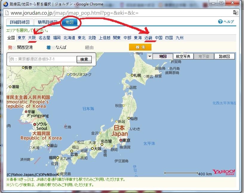 不同的地圖.jpg