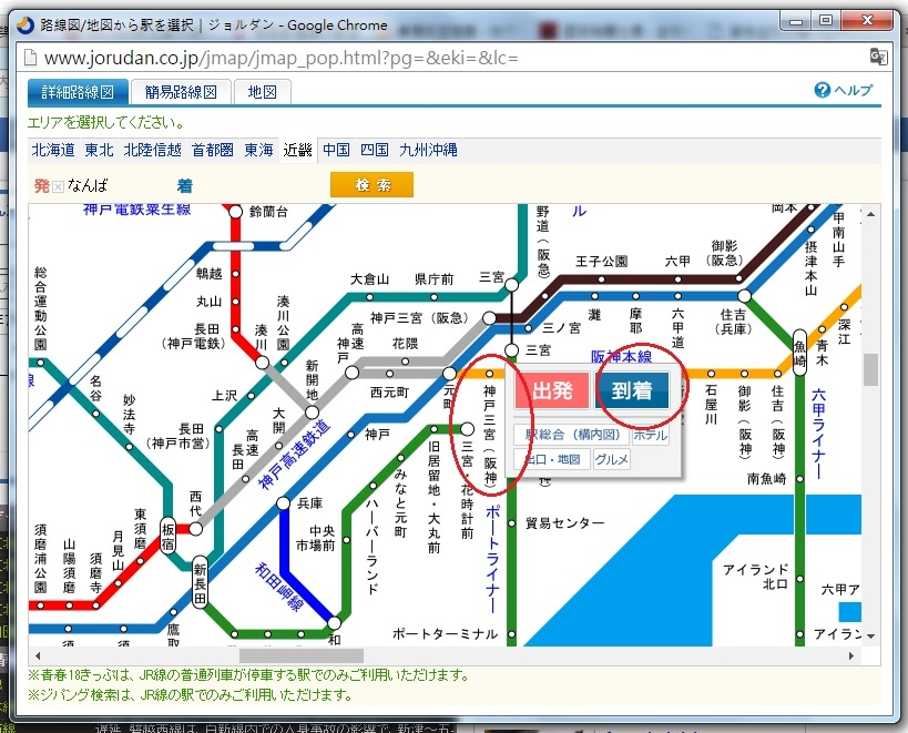 路線圖2.jpg