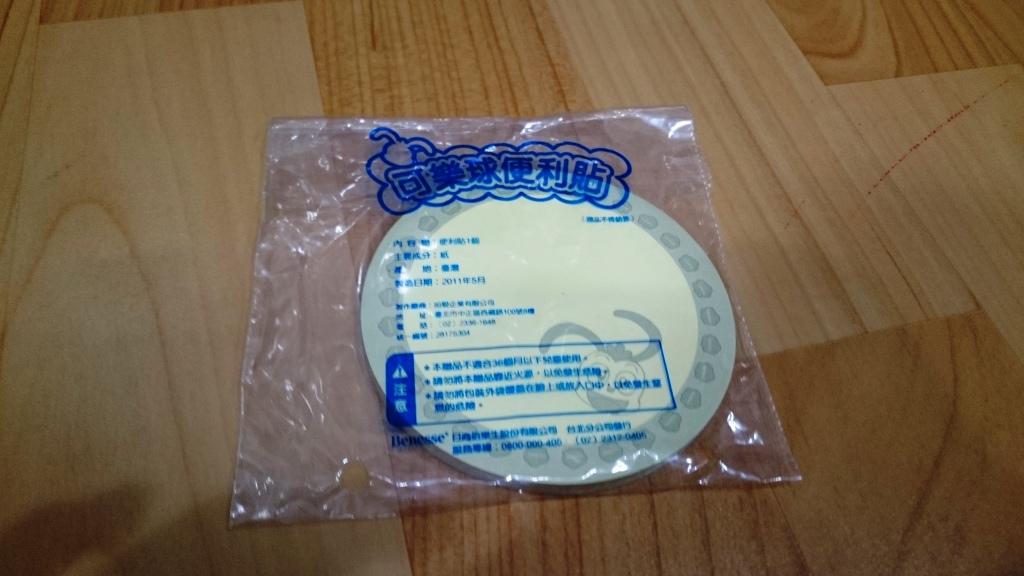 DSC_5664.JPG