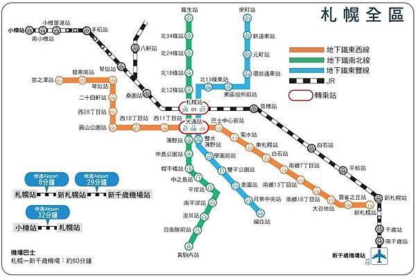 地鐵.jpg