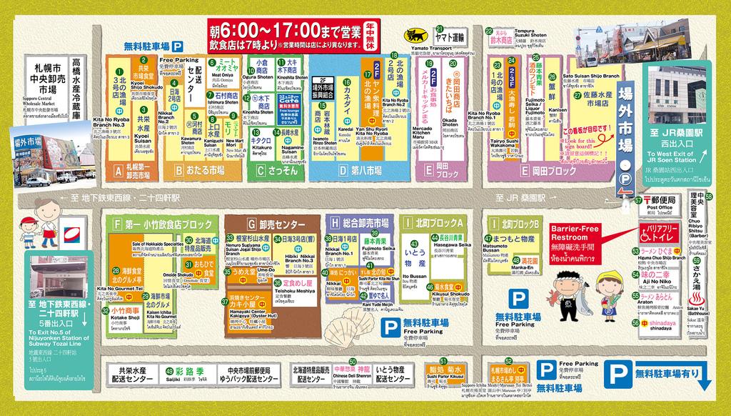 map_full_201808.jpg