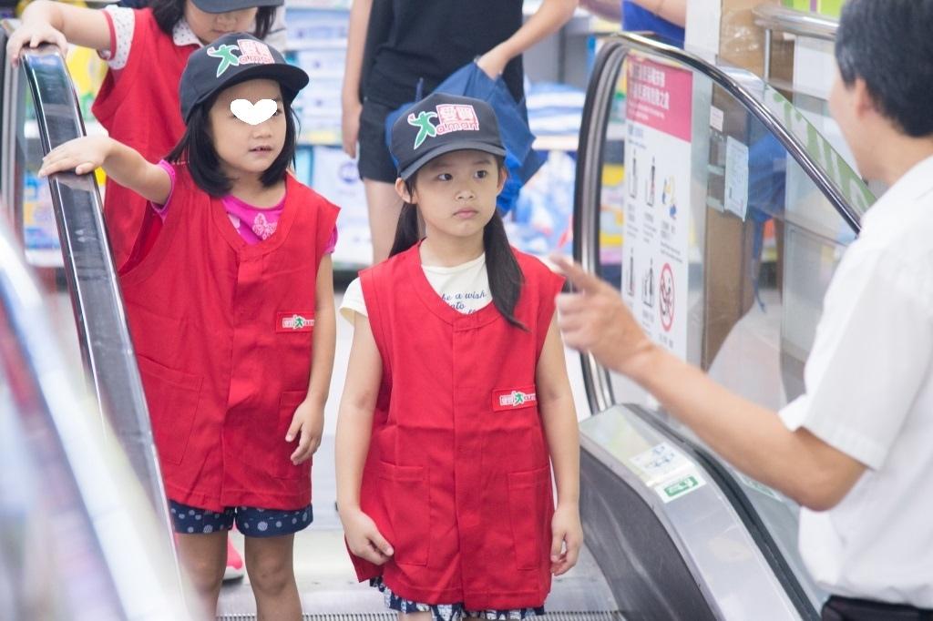 20180908愛買小小店長_181013_0053.jpg