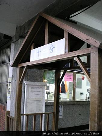 2011 132.JPG