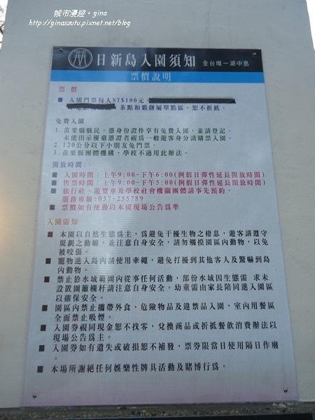 DSC06211.JPG