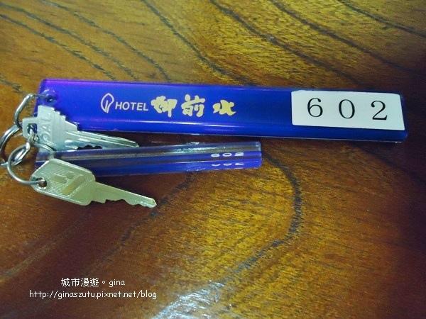 DSC05915.JPG