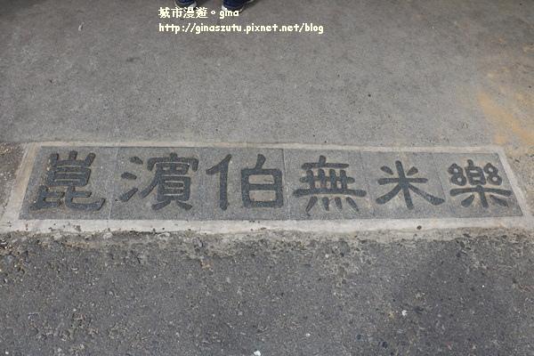 IMG_3004.JPG