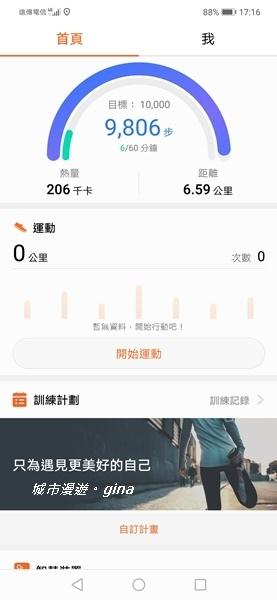 Screenshot_20190824-171624.jpg