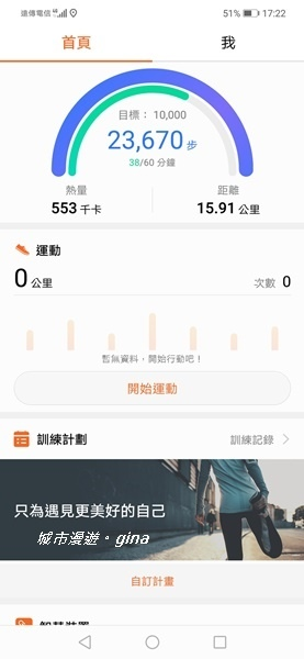 Screenshot_20190921-172233.jpg