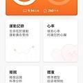 Screenshot_20191222-154734.jpg