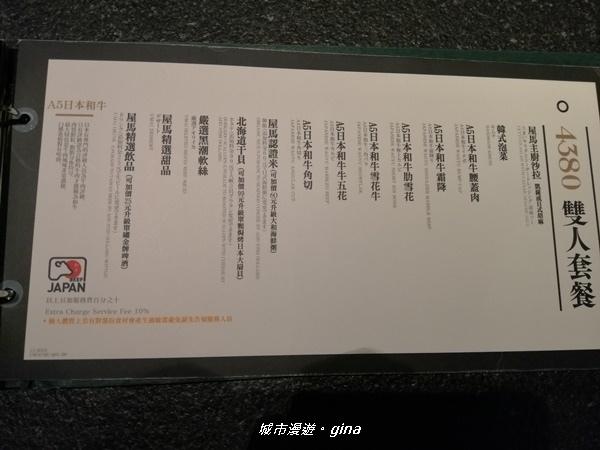 IMG_20200118_110701.jpg