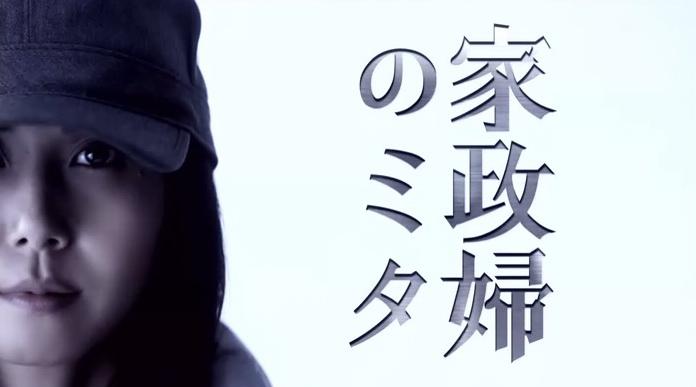 全新韓劇【奇怪的保姆】(超完美褓姆)CD 電視原聲帶 O.S.T 崔 …_插圖