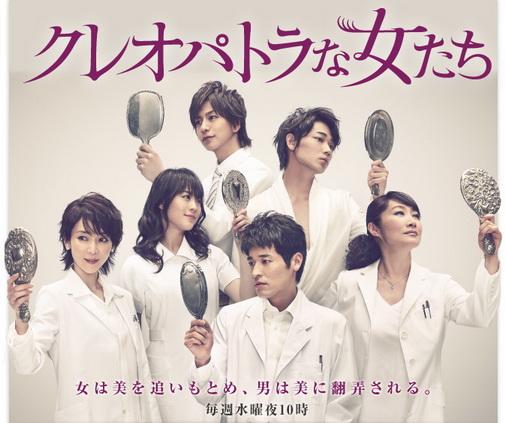 1日本TV官網