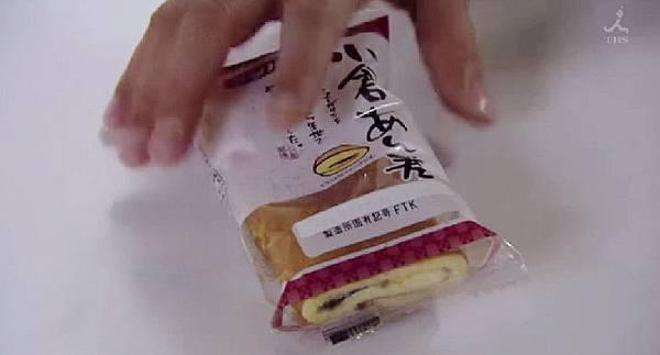 14紅豆麵包_調整大小