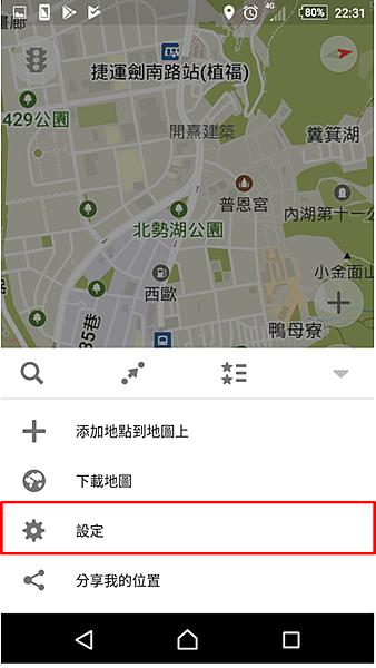 Screenshot_20170812-223138_v2.png