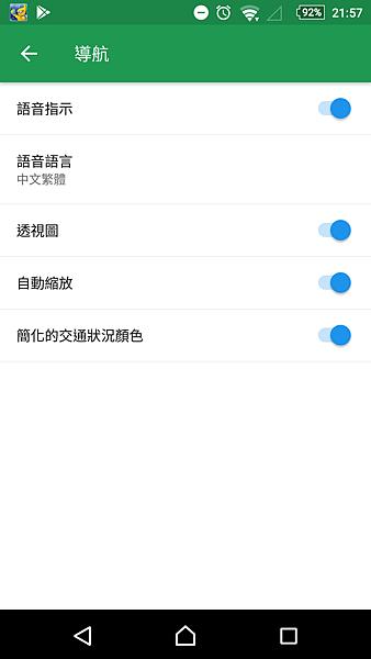Screenshot_20170819-215712.png