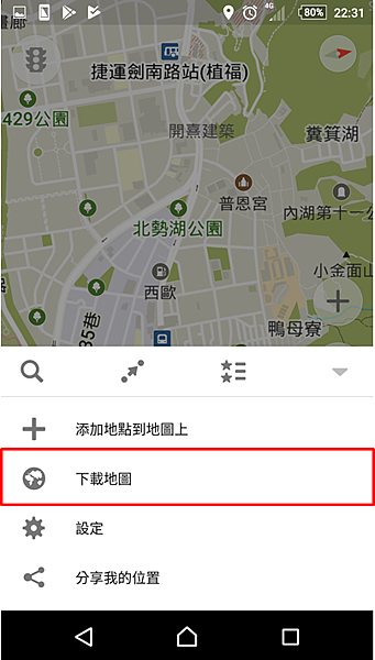 Screenshot_20170812-223138_v3.png