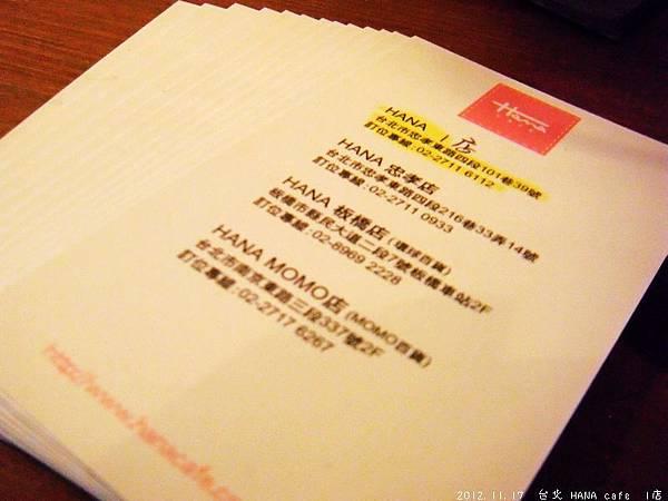 nEO_IMG_nEO_IMG_2012.11.16-18 068