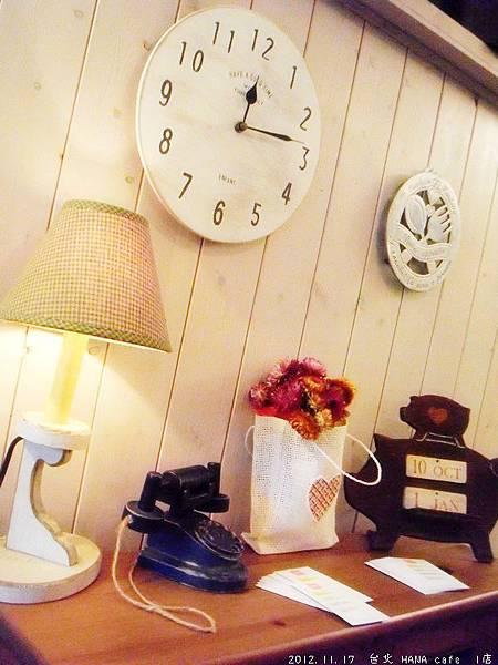 nEO_IMG_nEO_IMG_2012.11.16-18 067