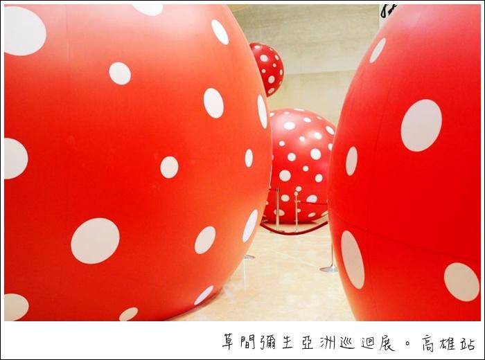 nEO_IMG__MG_8069.jpg