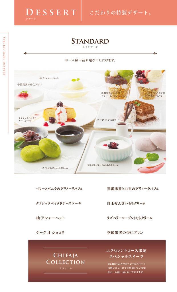 food90_3
