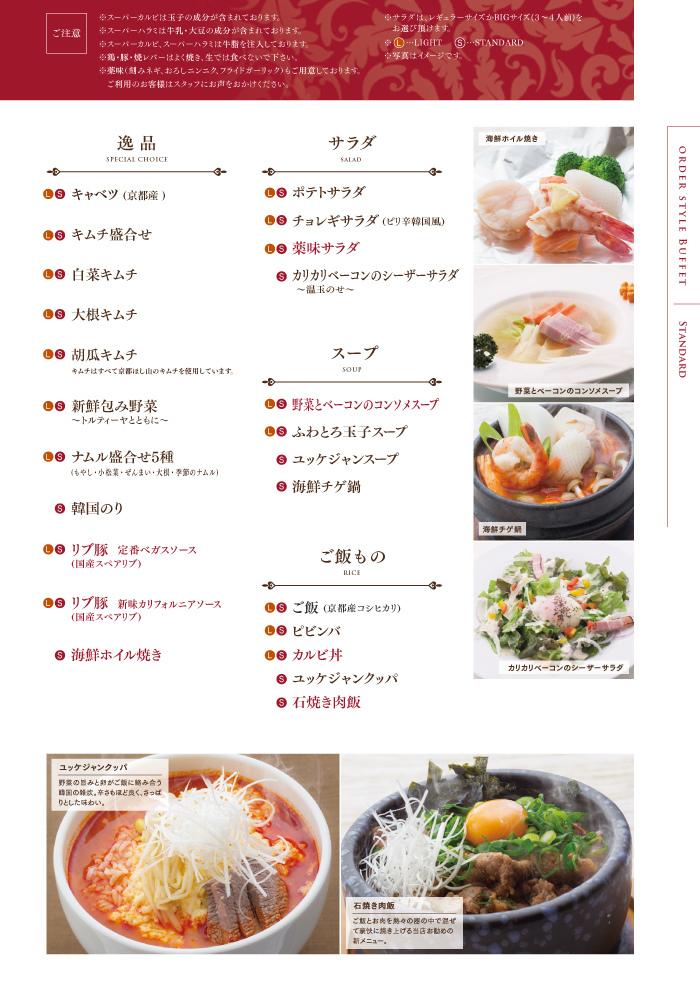 food90_2