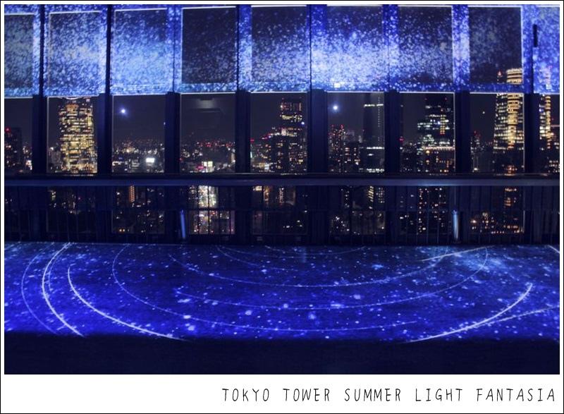 nEO_IMG__MG_4628-02藍.jpg