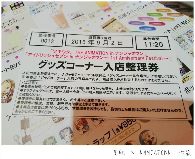 DSC_3225.JPG