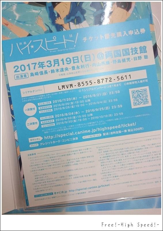 DSC_3403.JPG