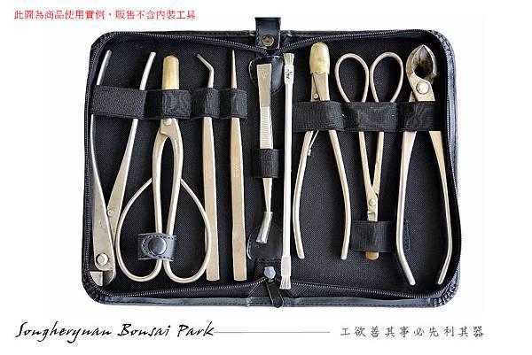 喜久和工具包-3.jpg