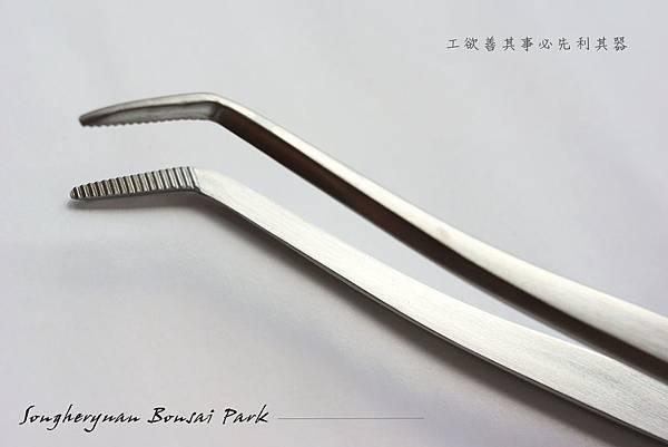 日本製摘芽攝-04.jpg